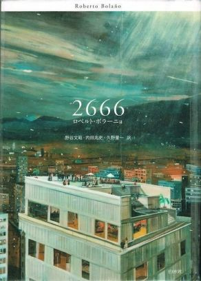 266Japan